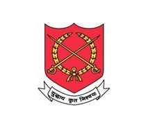 army-war-college-mhow-(mp)